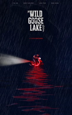 فيلم The Wild Goose Lake 2019 مترجم