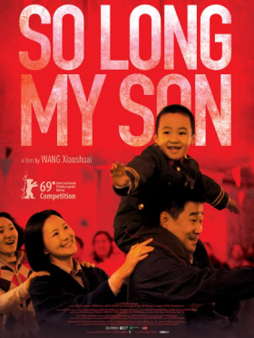 فيلم So Long My Son 2019 مترجم