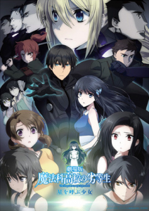 مشاهدة فيلم The Irregular at Magic High School The Movie The Girl Who Calls the Stars مترجم