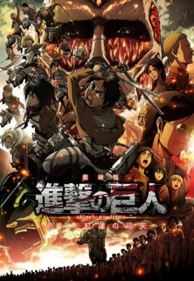 انمي Attack on Titan 2