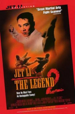 فيلم The Legend Fong Sai Yuk I كامل مترجم