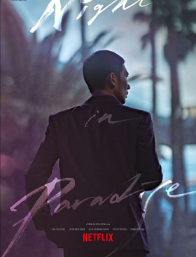 فيلم Night in Paradise 2020 مترجم