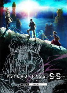 مشاهدة فيلم Psycho Pass Sinners of the System Case 3 Onshuu no Kanata ni 2019 مترجم
