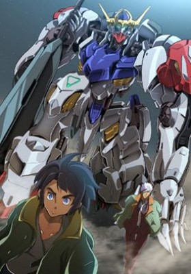 Mobile Suit Gundam Iron Blooded Orphans 2nd Season