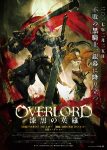 مشاهدة فيلم Overlord Movie 2 Shikkoku no Eiyuu 2017 مترجم