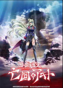 مشاهدة فيلم Code Geass Akito the Exiled Final To Beloved Ones 2016 مترجم