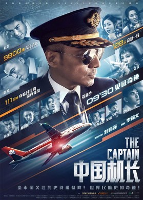 فيلم The Captain 2019 مترجم