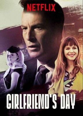فيلم Girlfriends Day مترجم