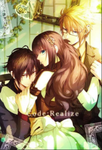 انمي Code Realize Sousei no Himegimi