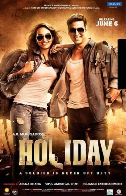 فيلم holiday كامل