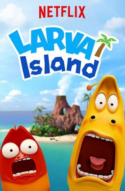 فيلم The Larva Island Movie 2020 مترجم