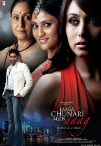 مشاهدة فيلم Laaga Chunari Mein Daag Journey of a Woman 2007 مترجم