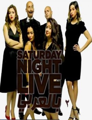 برنامج Saturday Night Live الموسم 2