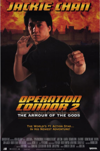 فيلم Armour of God 2 Operation Condor 1991 مترجم