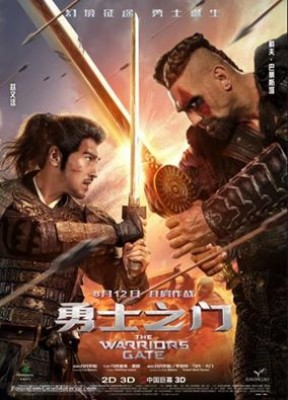 فيلم Warriors Gate 2016 كامل مترجم