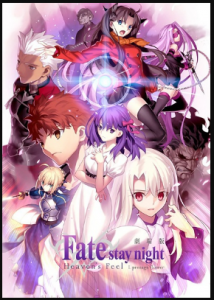 مشاهدة فيلم Fate stay night Movie Heavens Feel I Presage Flower 2017 مترجم