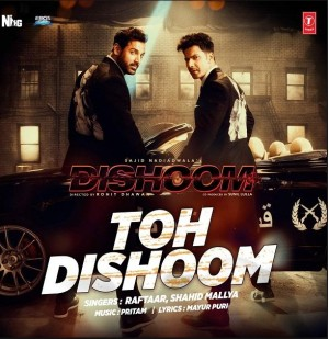 فيلم Dishoom بجودة HD كامل اون لاين