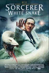 مشاهدة فيلم The Sorcerer and the White Snake 2011 مترجم