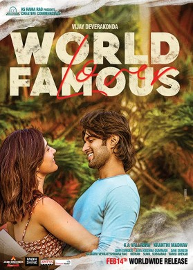 فيلم World Famous Lover 2020 مترجم