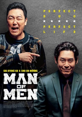 فيلم Man of Men 2019 مترجم
