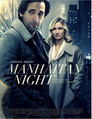 فيلم Manhattan Night 2016 مترجم HD