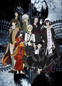 انمي Bungou Stray Dogs الموسم 3