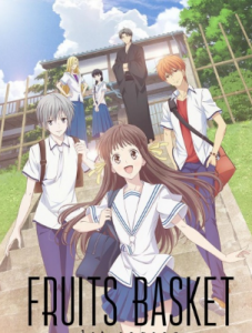 انمي Fruits Basket