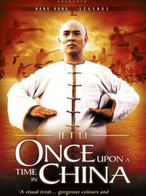 فيلم Once Upon a Time in China كامل مترجم