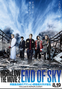 مشاهدة فيلم HiGH And LOW the Movie 2 End of SKY 2017 مترجم
