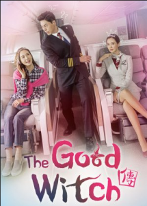 مسلسل Good Witch