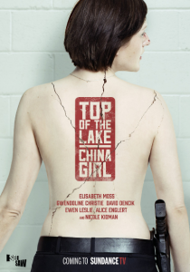 مسلسل Top of the Lake الموسم 2
