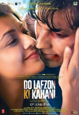 فيلم Do Lafzon Ki Kahani 2016 كامل HD