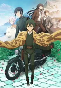 انمي Kinos Journey The Beautiful World