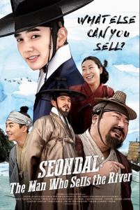 مشاهدة فيلم Seondal The Man Who Sells the River 2016 مترجم