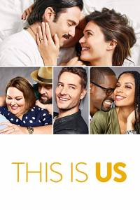 مسلسل This Is Us الموسم 4