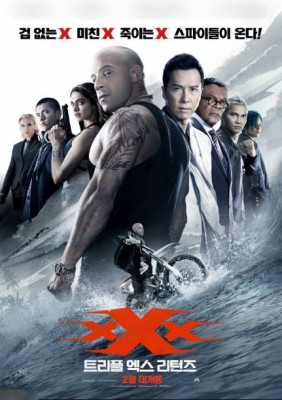 فيلم xXx The Return of Xander Cage كامل HD