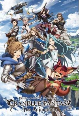 انمي Granblue Fantasy The Animation