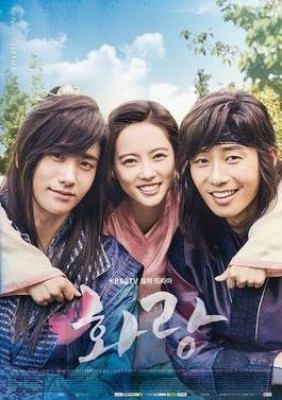 مسلسل Hwarang The Beginning الحلقة 10