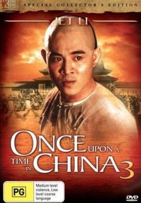فيلم Once Upon A Time In China 3 كامل مترجم