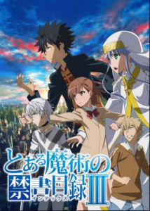 انمي Toaru Majutsu no Index III