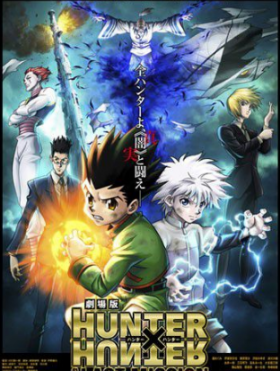 فيلم Hunter x Hunter The Last Mission 2013 مترجم