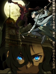 انمي Tenrou Sirius the Jaeger