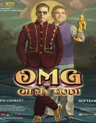 فيلم OMG Oh My God كامل
