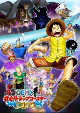فيلم One Piece 3D Gekisou Trap Coaster مترجم