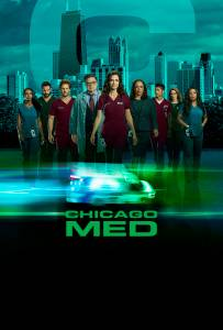 مسلسل Chicago Med الموسم 5