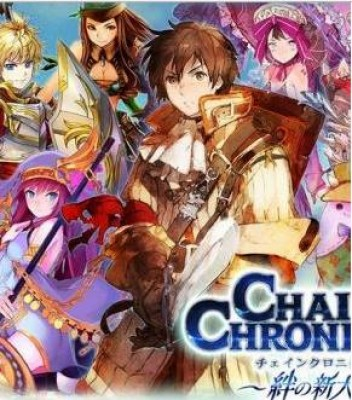 انمي Chain Chronicle Haecceitas no Hikari