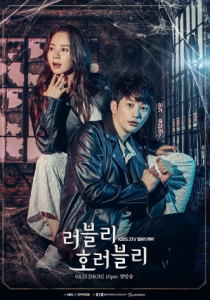 مسلسل Lovely Horribly