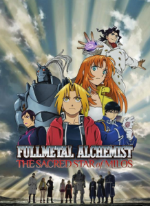 مشاهدة فيلم Fullmetal Alchemist The Sacred Star of Milos 2011 مترجم