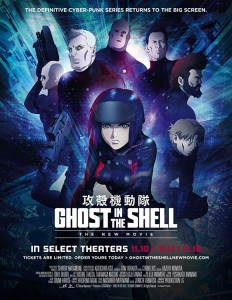 مشاهدة فيلم Ghost in the Shell The New Movie 2015 مترجم