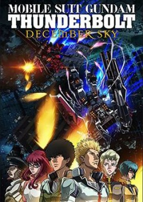 فيلم Mobile Suit Gundam Thunderbolt December Sky